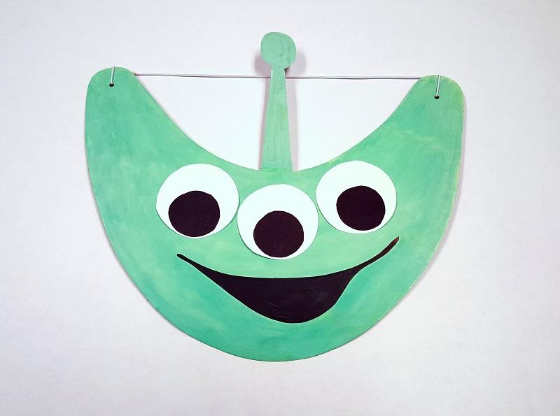 visor alien craft